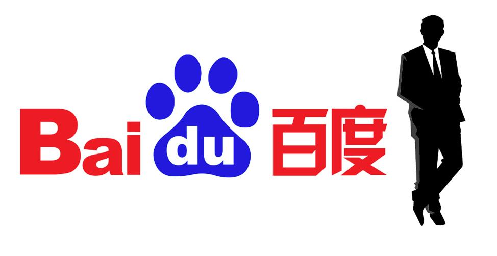 Ce Este Baidu?